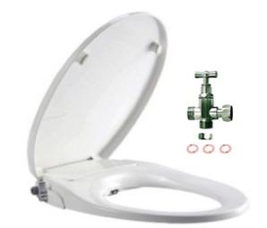 wc japonais ou toilette japonaise kit douchette wc ou abattant bidet. Black Bedroom Furniture Sets. Home Design Ideas