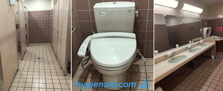Découvrir l'hygiène des wc japonais publics