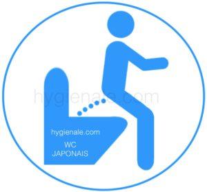 Symbole et pictogramme de wc japonais