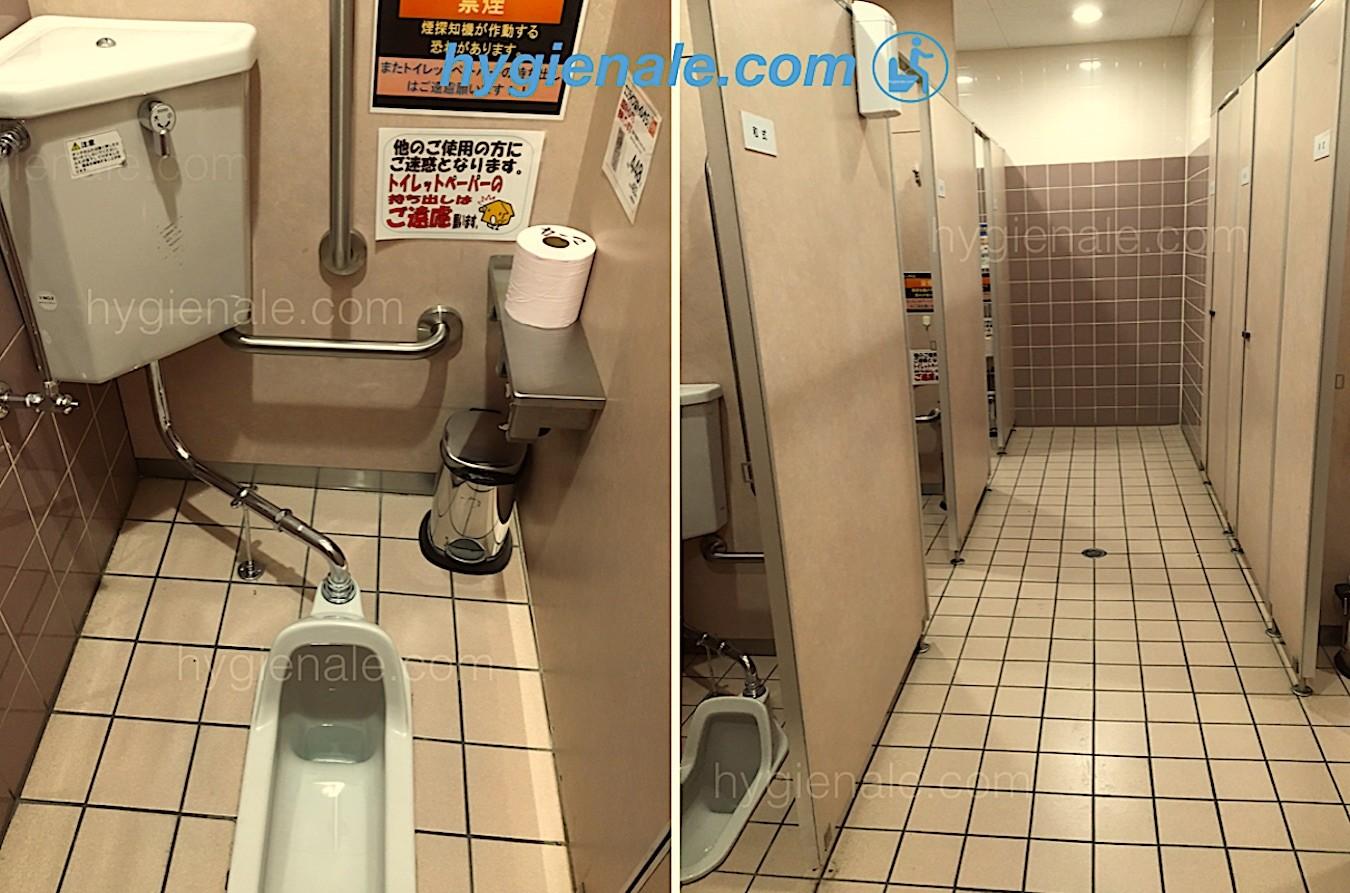 La toilette traditionnelle japonaise ressemble à un wc turc