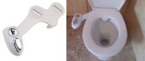 Hygiènale - Sanya est une gamme de wc japonais sous la forme d'un kit