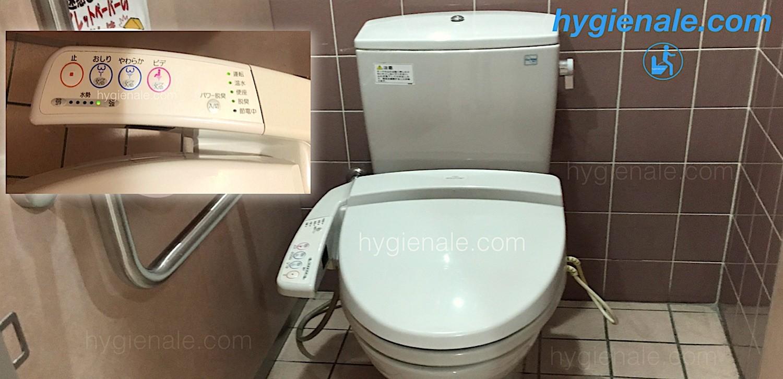 Les wc publics japonais sont propres et modernes !